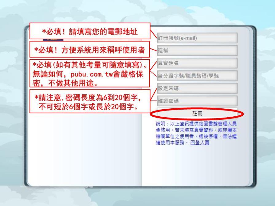 Document page 004 1 - 云端图书馆
