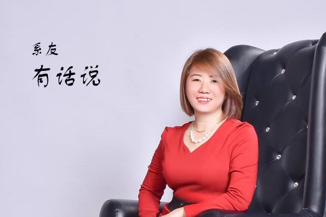黄琪君 - 中文背景让我的汉语事业如繁花盛开