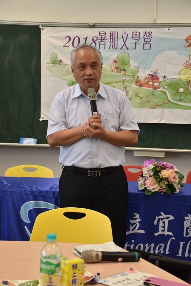 18 - 2018暑期文学营 成果分享会兼结业仪式