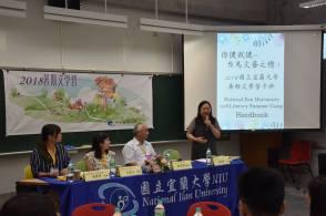 本系主任潘碧华副教授则对国际处所安排的精彩课程和文化考察表示感谢。