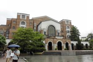 7 3 - 中文系6名学生 参观国立台湾大学