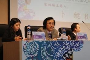 张惠思博士(左)与同场论文发表人鞠勇(中)、张洋(右)合照。