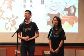 马大华文学会的相声组受邀表演。