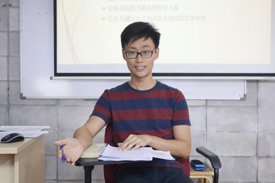 IMG 2256 - 活动回顾:研究生读书会系列(一)谈汤一介的哲学之路