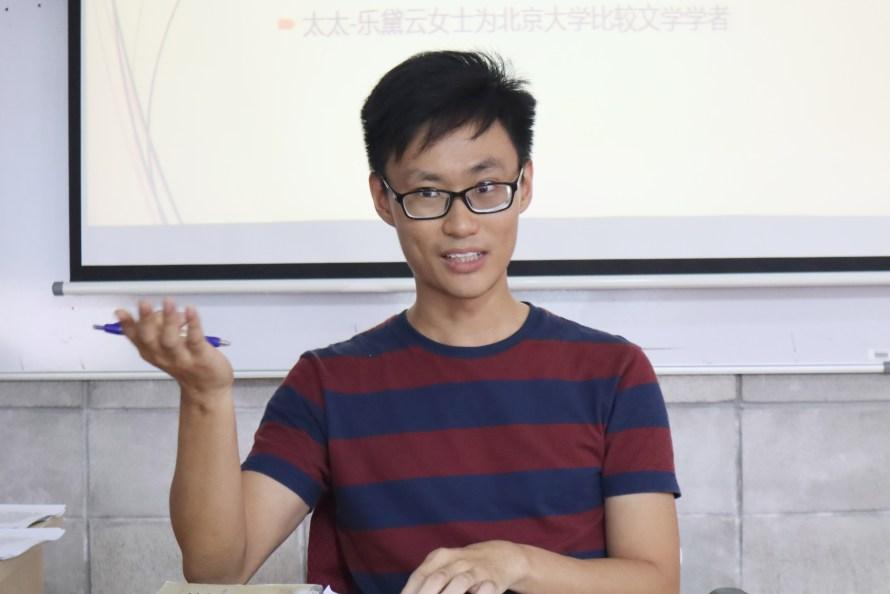 杨焌恒也讲述汤一介如何解决中国传统哲学范畴体系的诸问题。