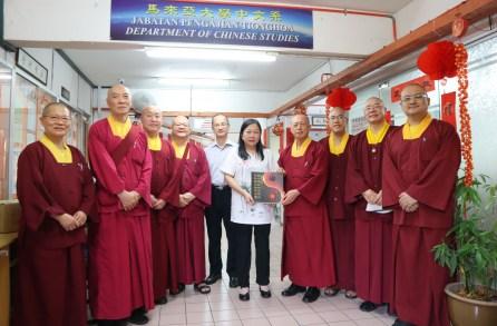 马大中文系将系出版赠送予马来西亚真佛宗总会。