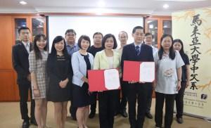 PIMG 76812 - 台湾教育部 马大中文系 合作推广台马文学