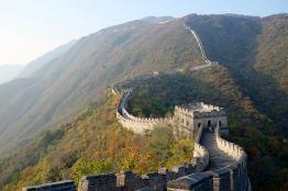 'neue' Mauer
