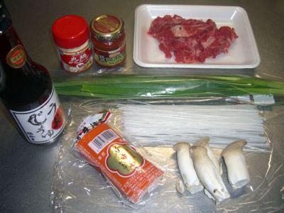 魚醤油&かまぼこレシピ ご飯がすすむ!牛肉と春雨の炒め物