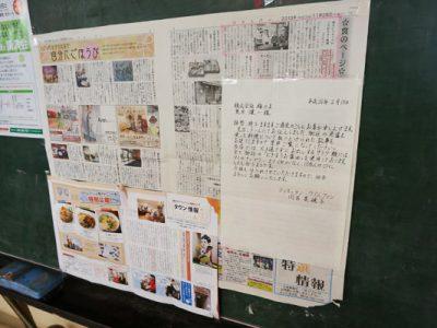 埼玉県のタイ料理店 ウワムファン様からお手紙 ナンプラーの替わりに魚醤油