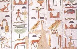 Hieroglyfi