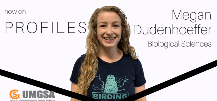 Profiles: Megan Dudenhoeffer