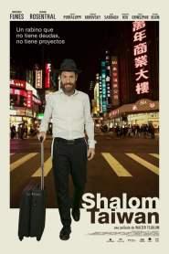 Shalom Taiwán
