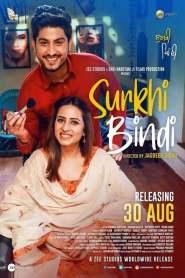 Surkhi Bindi