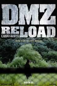 DMZ: Reload