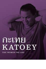 Katoey