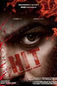 HIT – The First Case