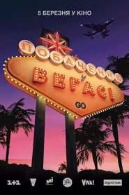 Date in Vegas