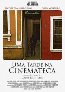 An Afternoon at the Cinematheque