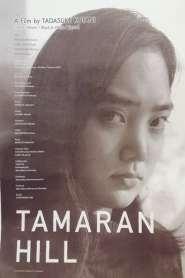 Tamaran Hill