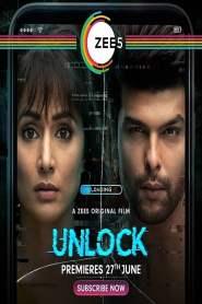 Unlock – The Haunted App