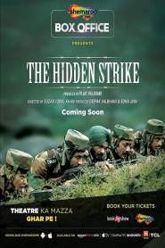 The Hidden Strike