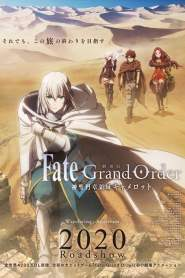 Fate/Grand Order THE MOVIE Divine Realm of the Round Table: Camelot Wandering;Agateram