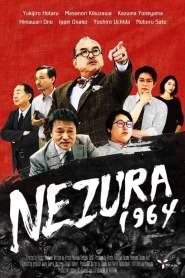 Nezura 1964