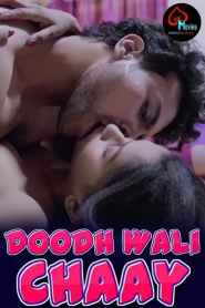 Doodh Wali Chaay