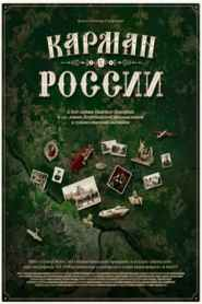 Pocket of Russia