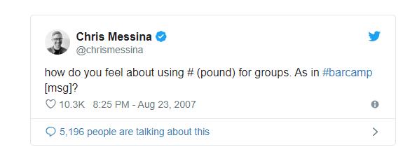 primo hashtag