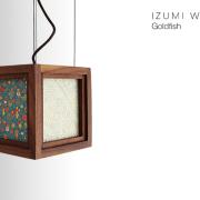 Impression-picture-Izumi-walnut-goldfish-01