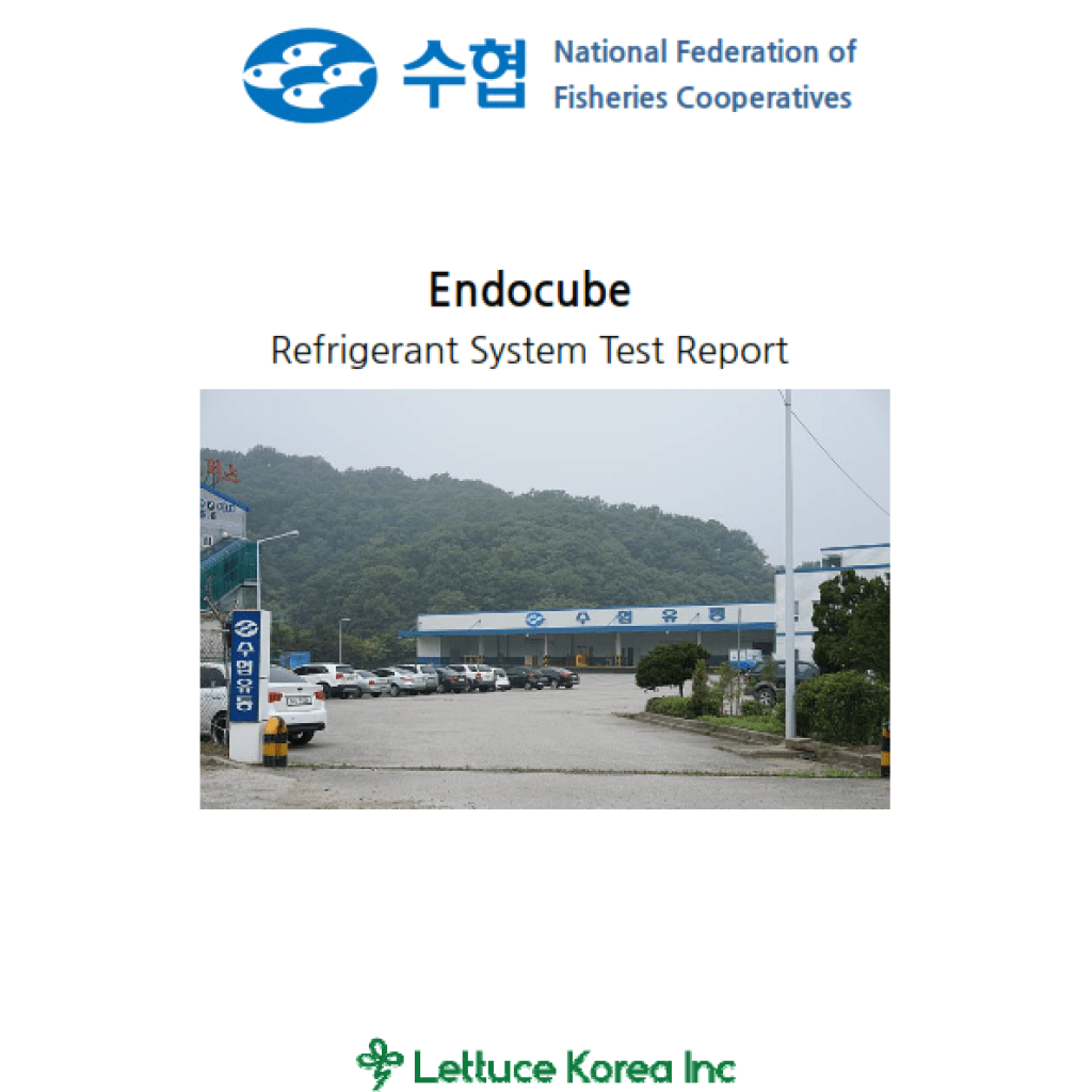 Endocube-refrigeration-system-test-report1