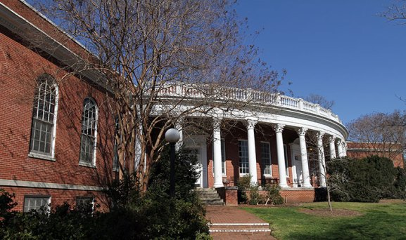 Seacobeck Hall, UMW's longtime dining facility, is future home to the College of Education. UMW's Pipeline to Promise program aims to smooth the way for aspiring teachers to obtain degrees and ease the area's teacher shortage.