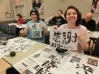 UMW students learn calligraphy, one of the many cultural activities Japanese Outreach Coordinator Minae Uehara has brought to Mary Washington and Fredericksburg community.