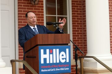 Fredericksburg native and real estate investor Larry Silver speaks at UMW's new Hillel Center, named for his parents, the late Maxine and Carl D. Silver. Photo by Karen Pearlman.