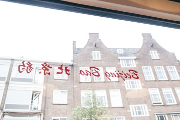 Bejing Bao, Rotterdam | © un-fold-ed.com