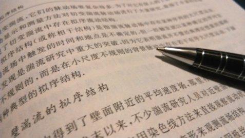livre_chinois_stylo