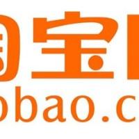 Comment faire ses achats en ligne avec Taobao ?