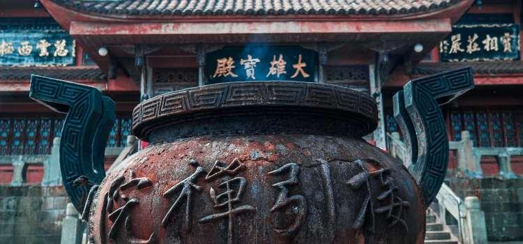 Les 10 caractères à connaître pour voyager en Chine