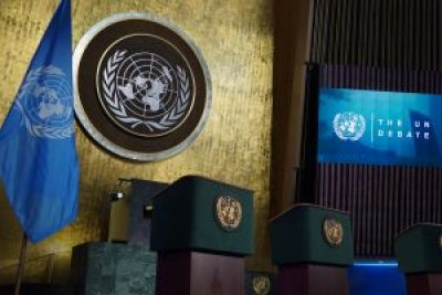 Global Townhall Event with Candidates for UN Secretary-General