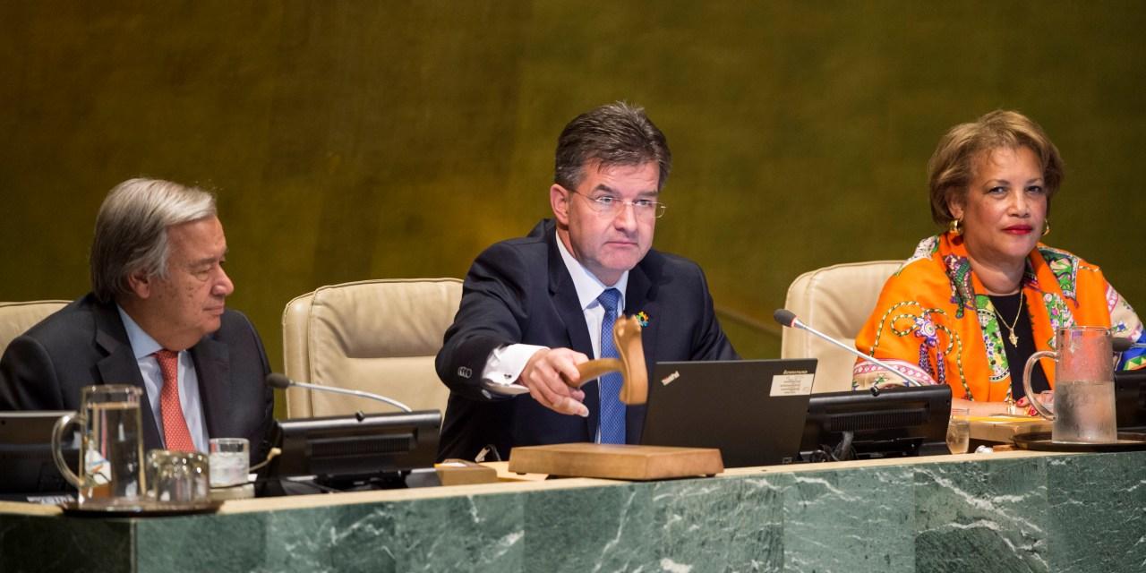 联大第72届会议正式开幕:联合国秘书长古特雷斯和新任联大主席莱恰克强调改革为本次联大重要议程