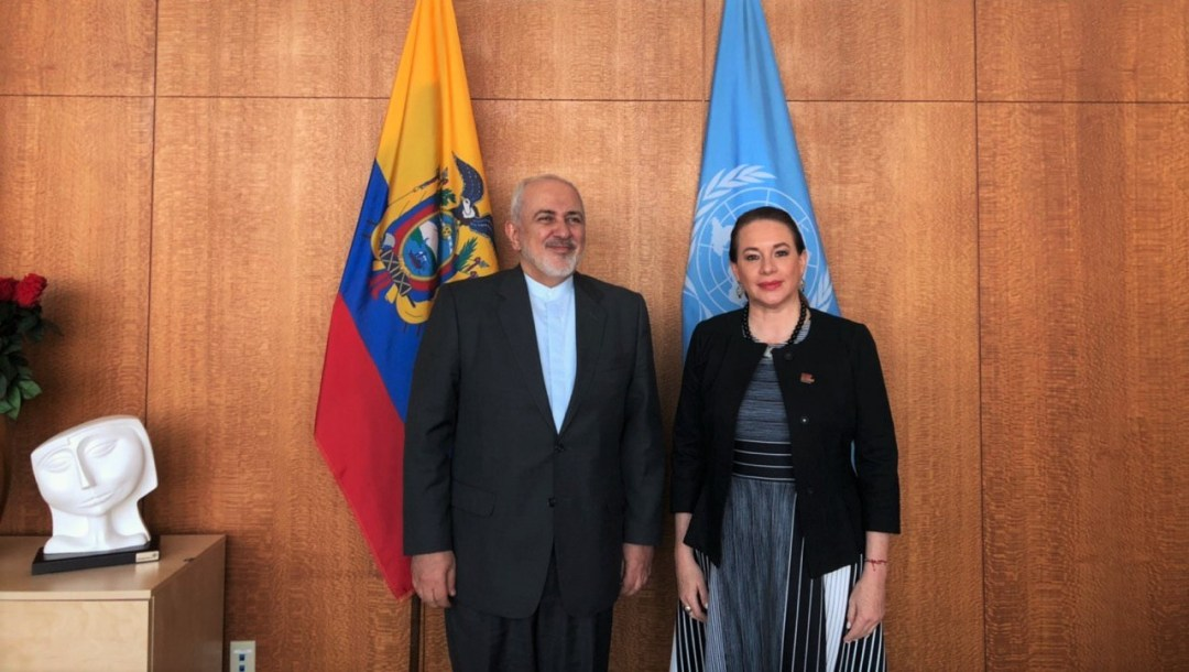 READOUT: meeting with the Minister of Foreign Affairs of Iran