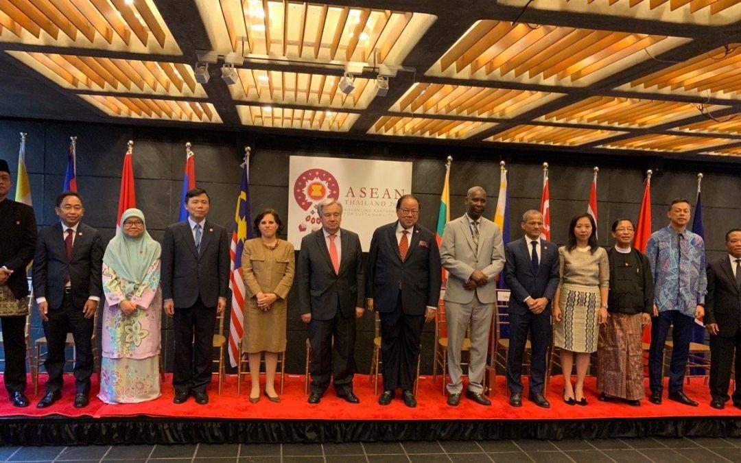 2019 Asean Day Reception