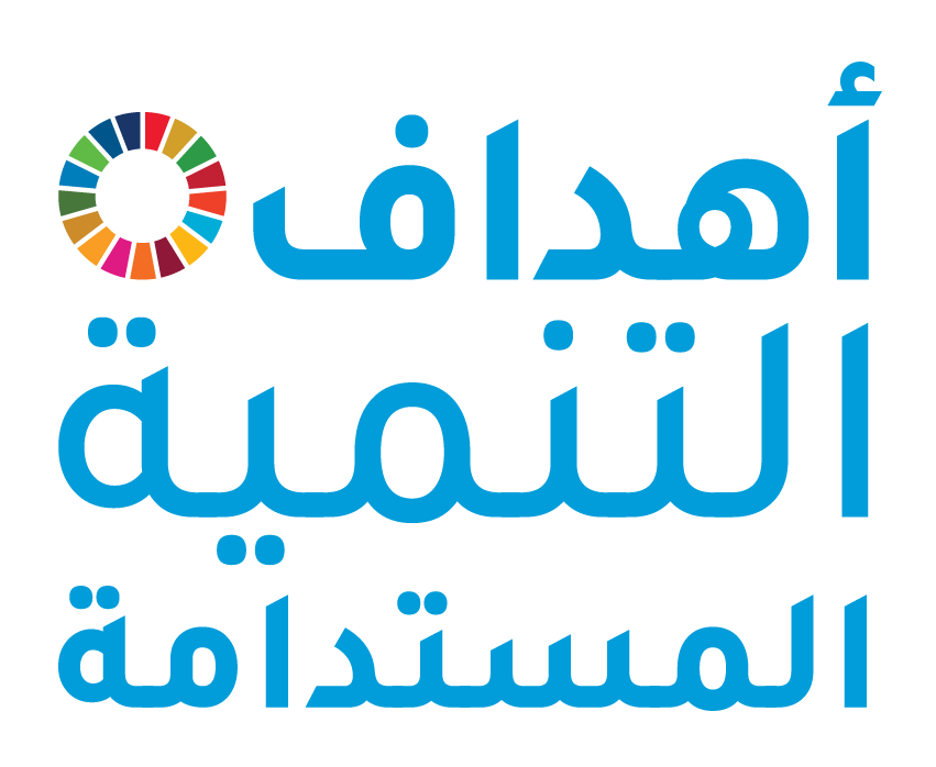 مربع شعار الأهداف العالمية بدون شعار الأمم المتحدة
