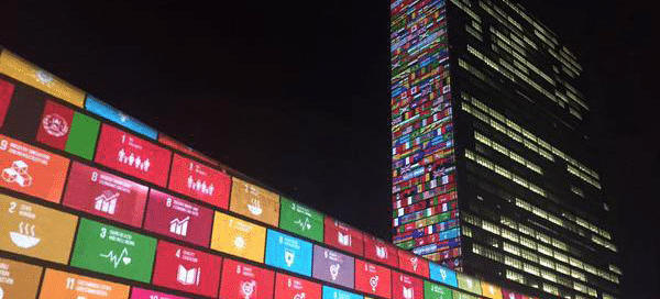 Sede de la ONU. Foto ONU