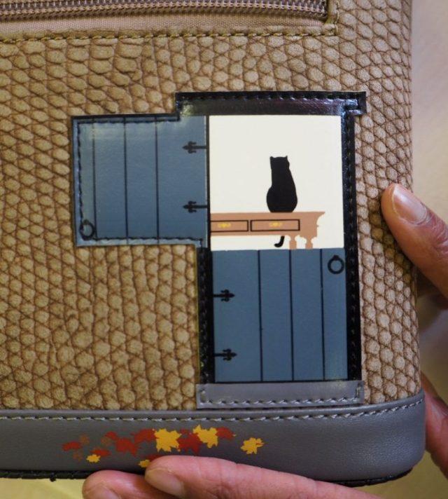 Alt= Cottage Grab Bag dettaglio gattino