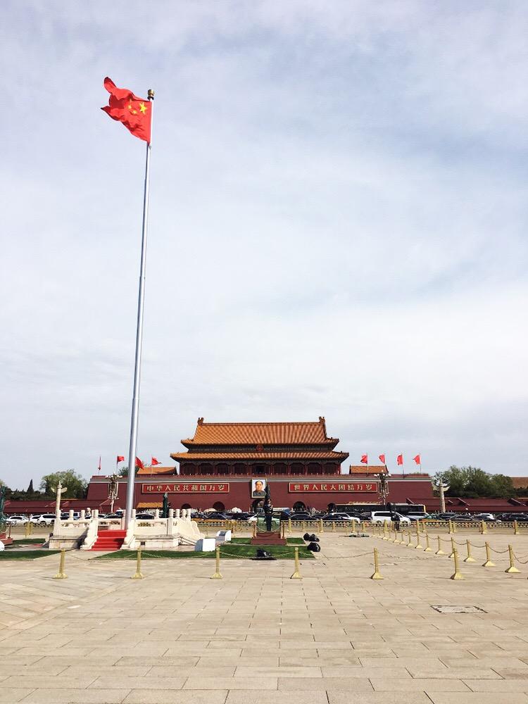 Piazza Tienanmen a Pechino