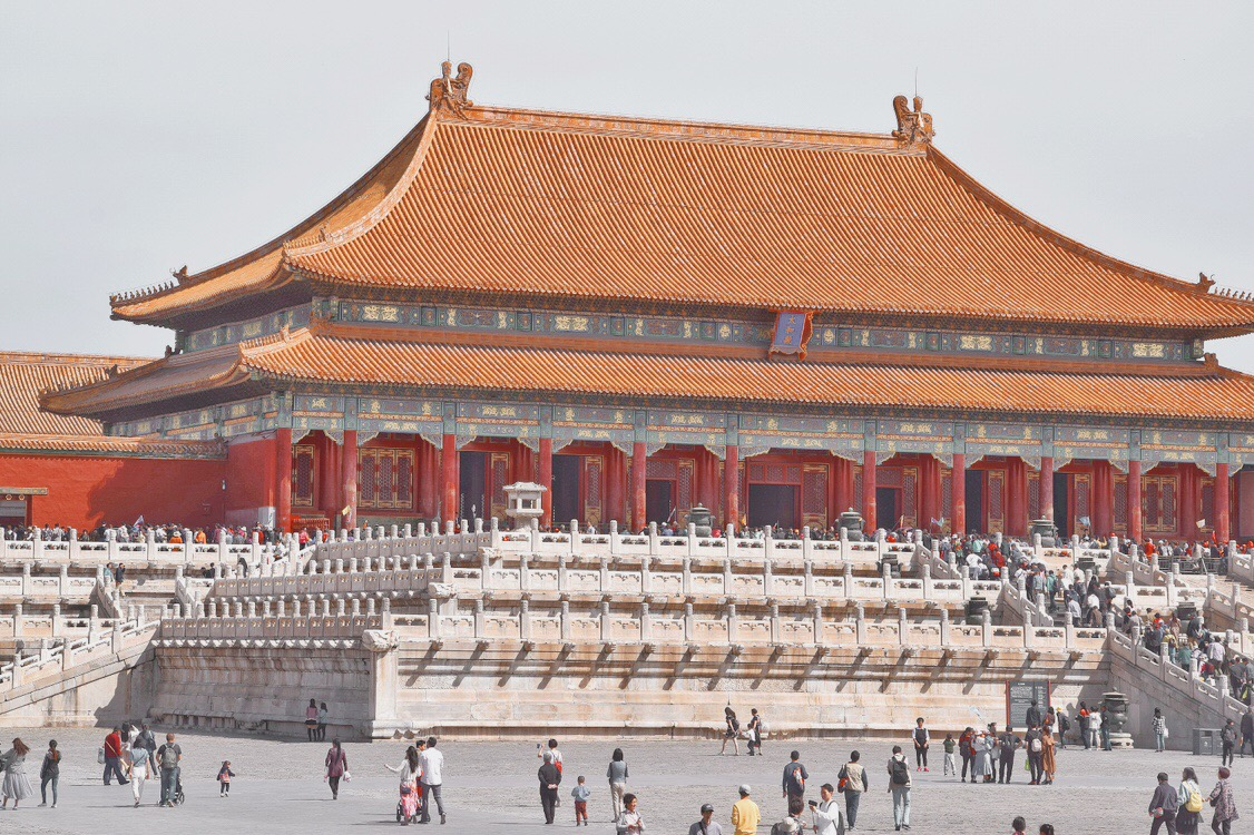 La città proibita Pechino