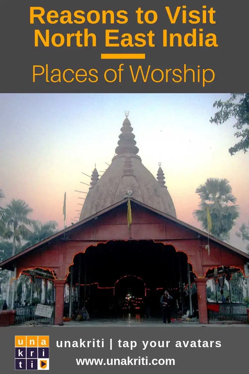 What are the places of worship to visit in northeast India?
